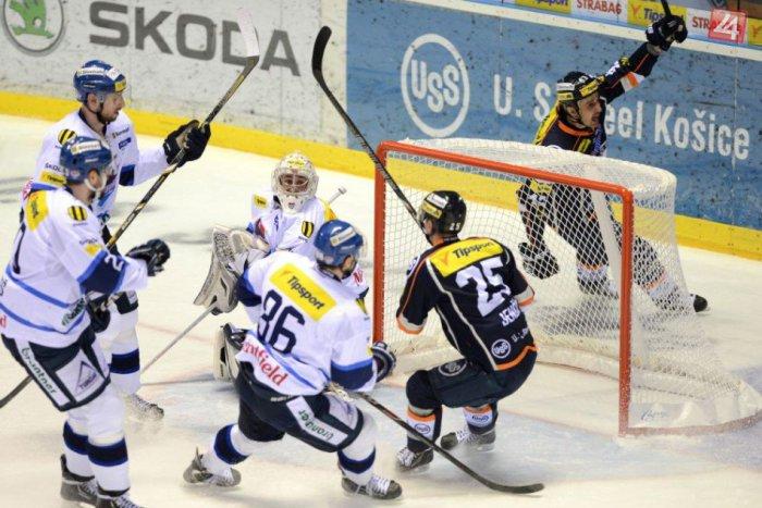 Ilustračný obrázok k článku Koniec sezóny pre amatérskych hokejistov: Ako sa darilo Zlatomoravčanom?