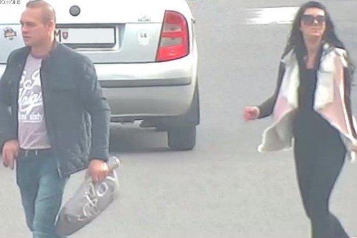 Ilustračný obrázok k článku Dobre si pozrite tieto FOTKY! Mikulášski policajti pátrajú po zlodejoch!