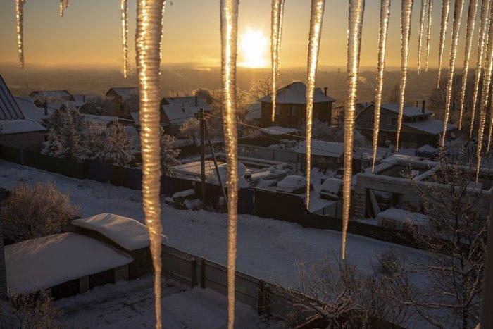 Ilustračný obrázok k článku Slovensko čakajú mrazivé dni, niekde bude aj -15 °C. Kedy sa vráti sneženie?