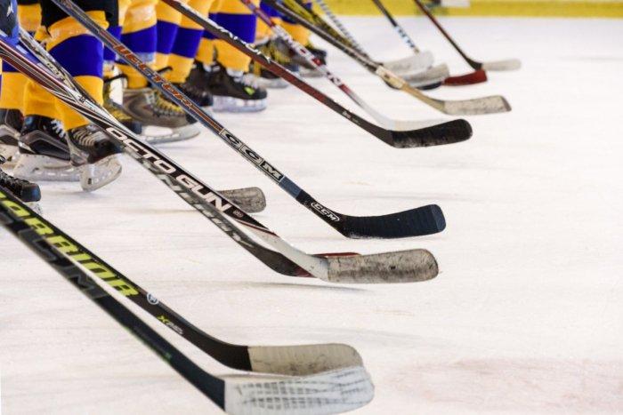 Ilustračný obrázok k článku Je to odklepnuté: V Trnave dostala zelenú hokejová akadémia! KDE bude stáť?