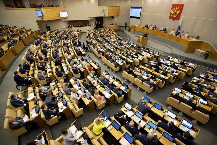 Ilustračný obrázok k článku Medzi ruskými poslancami vyčíňa covid: V nemocnici sú TRAJA! Koľko je ich nakazených?
